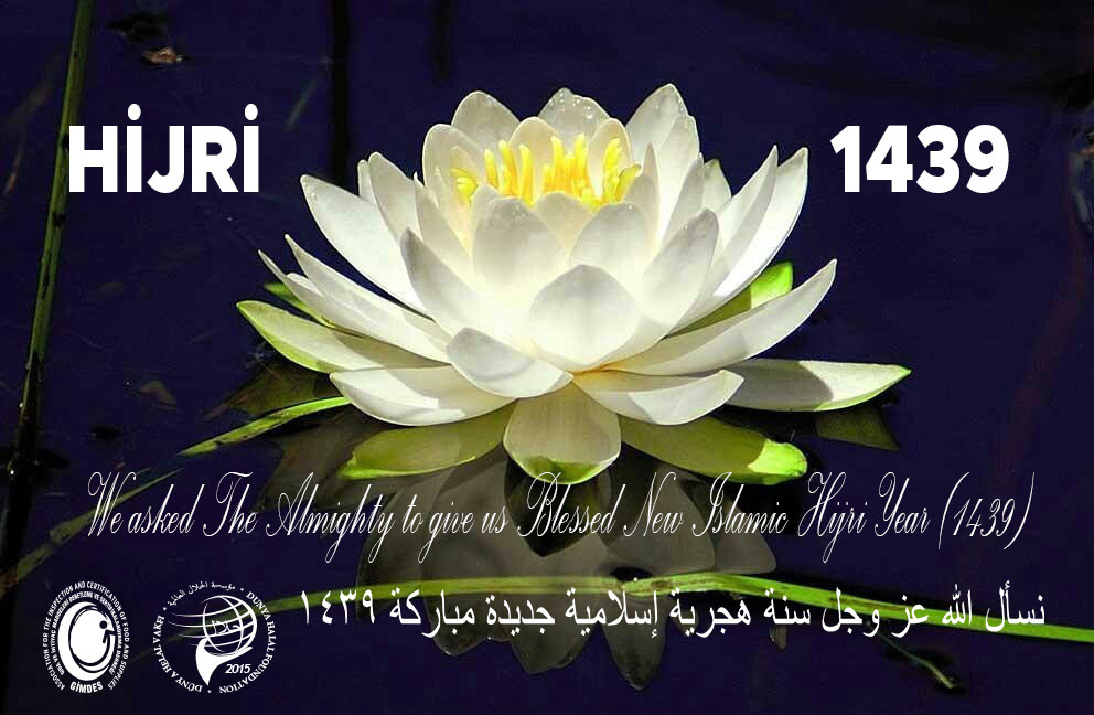 Happy Hijri New Year 1439
